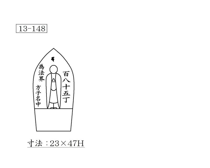 f:id:hyamatyan:20200719114801j:plain