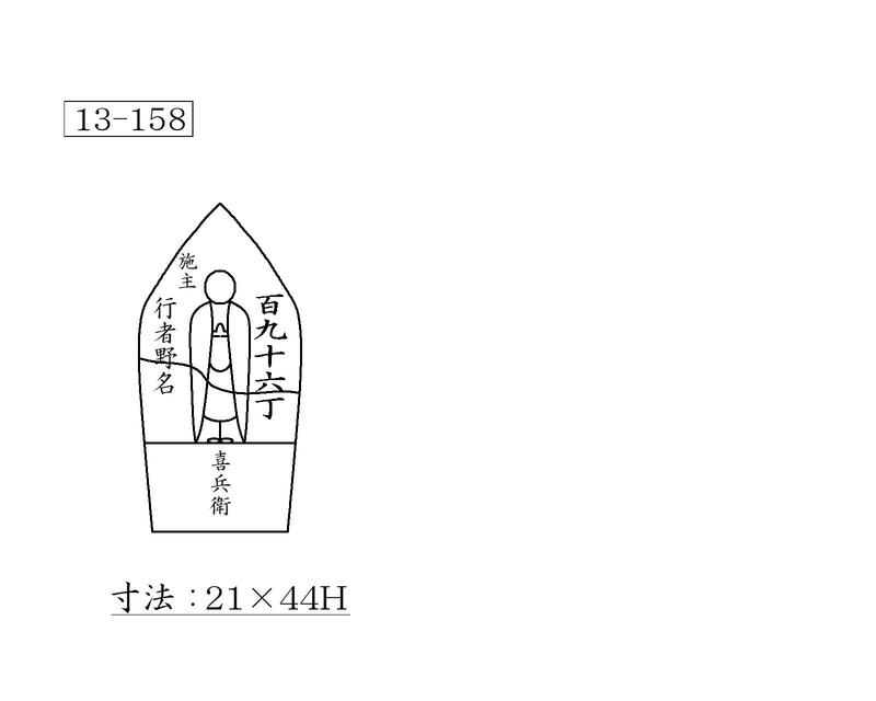 f:id:hyamatyan:20200719114918j:plain