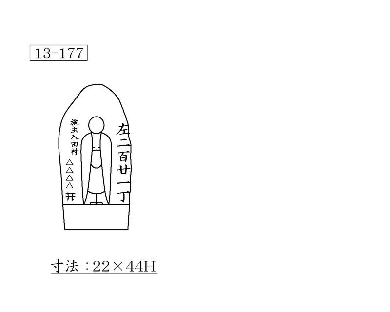 f:id:hyamatyan:20200720204849j:plain