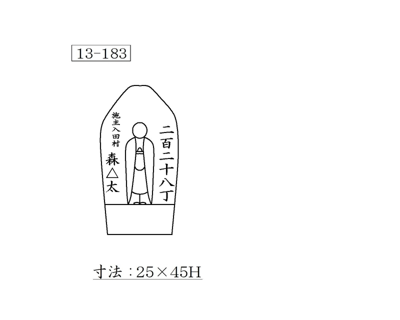 f:id:hyamatyan:20200720204944j:plain