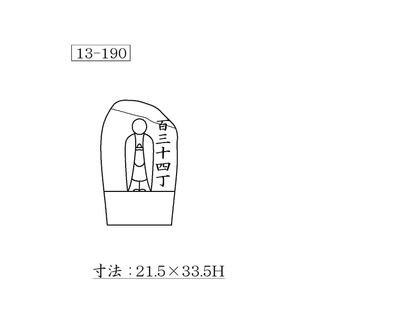f:id:hyamatyan:20200720205039j:plain