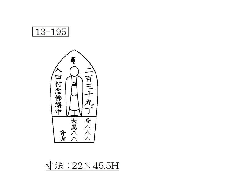 f:id:hyamatyan:20200720205128j:plain