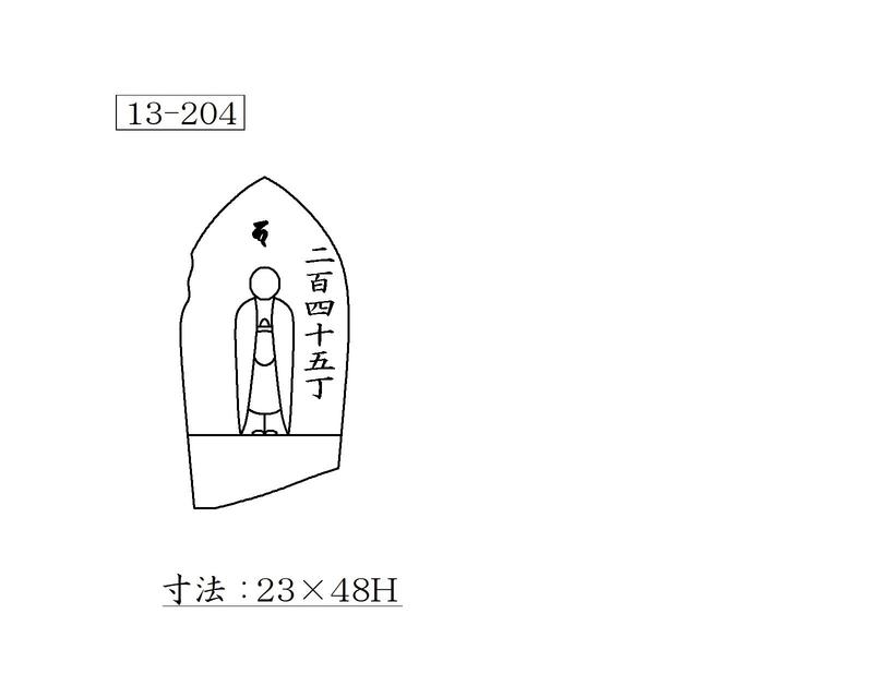f:id:hyamatyan:20200720205226j:plain