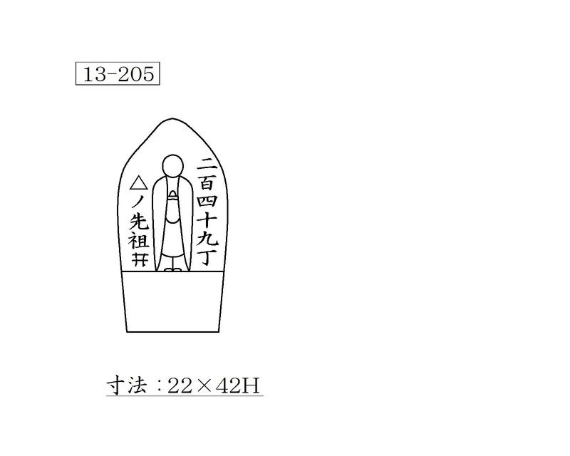 f:id:hyamatyan:20200720205237j:plain