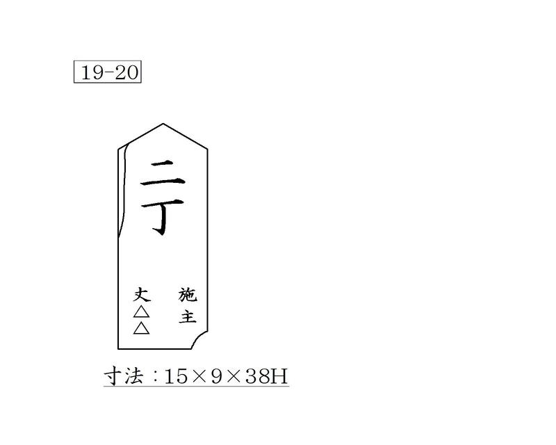 f:id:hyamatyan:20200805094841j:plain