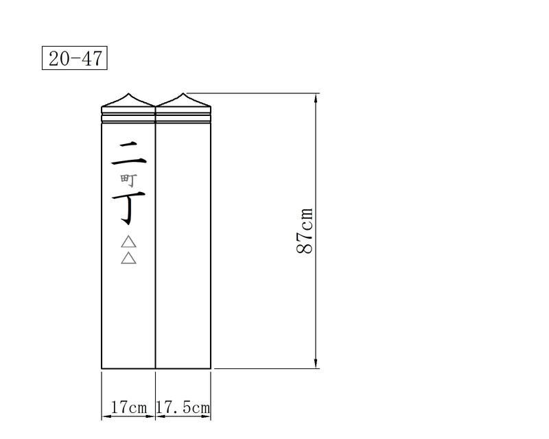 f:id:hyamatyan:20200810234043j:plain
