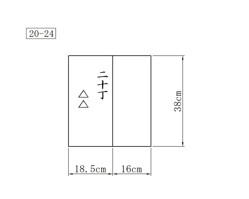 f:id:hyamatyan:20200810234131j:plain