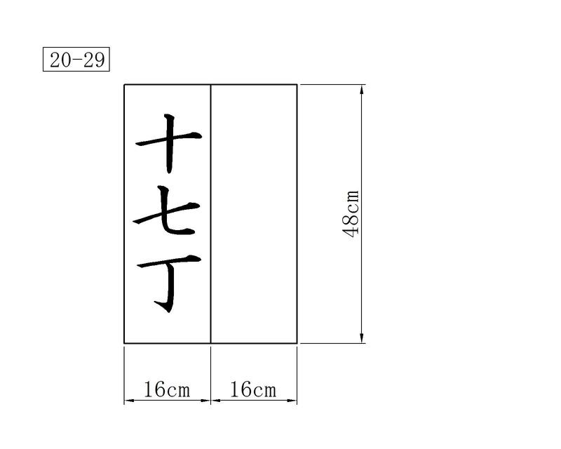f:id:hyamatyan:20200810234217j:plain