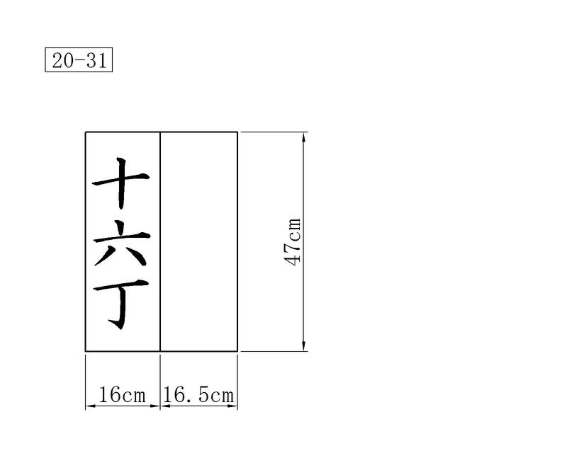 f:id:hyamatyan:20200810234241j:plain