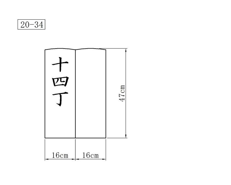 f:id:hyamatyan:20200810234317j:plain