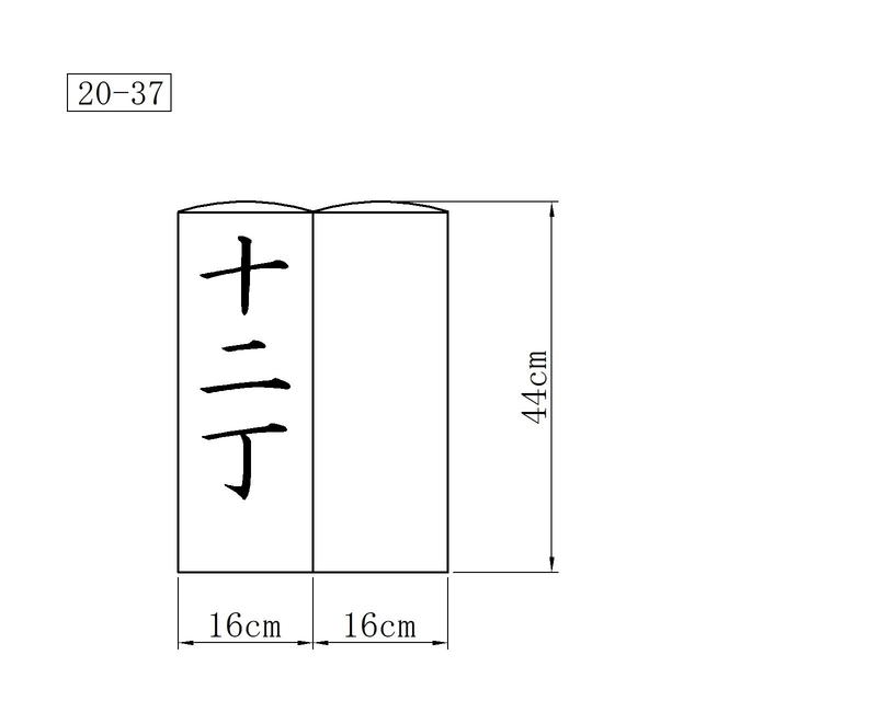 f:id:hyamatyan:20200810234348j:plain