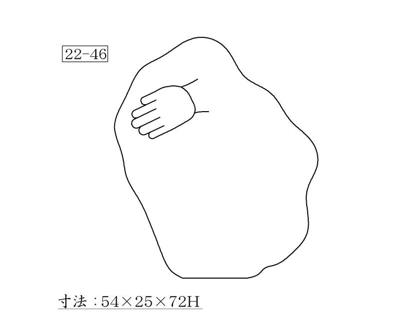 f:id:hyamatyan:20200820155755j:plain