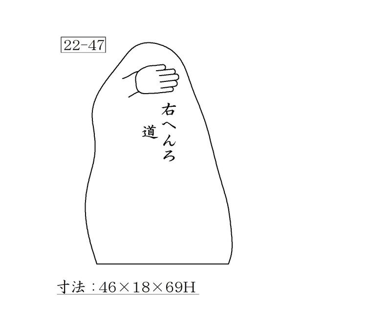 f:id:hyamatyan:20200820155808j:plain