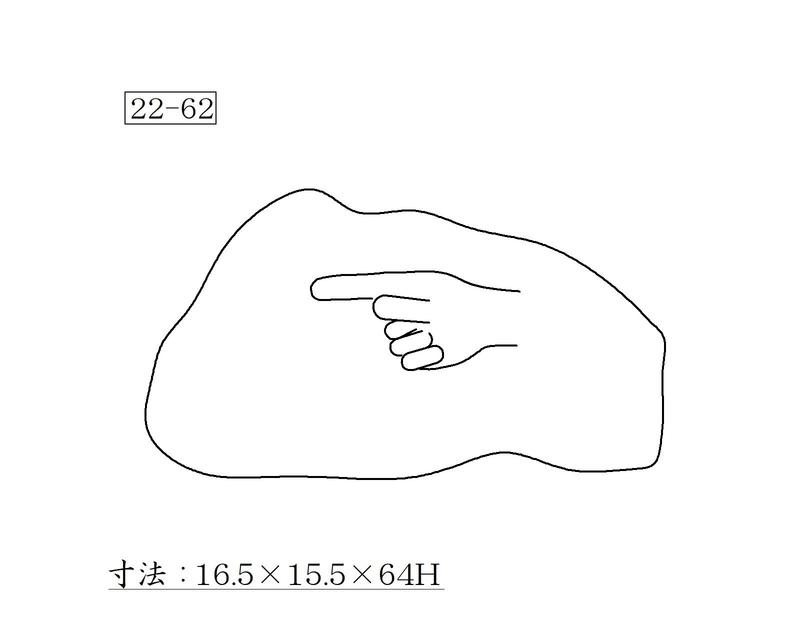 f:id:hyamatyan:20200820160124j:plain