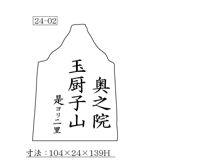 f:id:hyamatyan:20200831180539j:plain