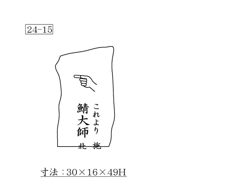 f:id:hyamatyan:20200831180741j:plain
