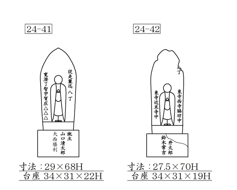 f:id:hyamatyan:20200902205244j:plain