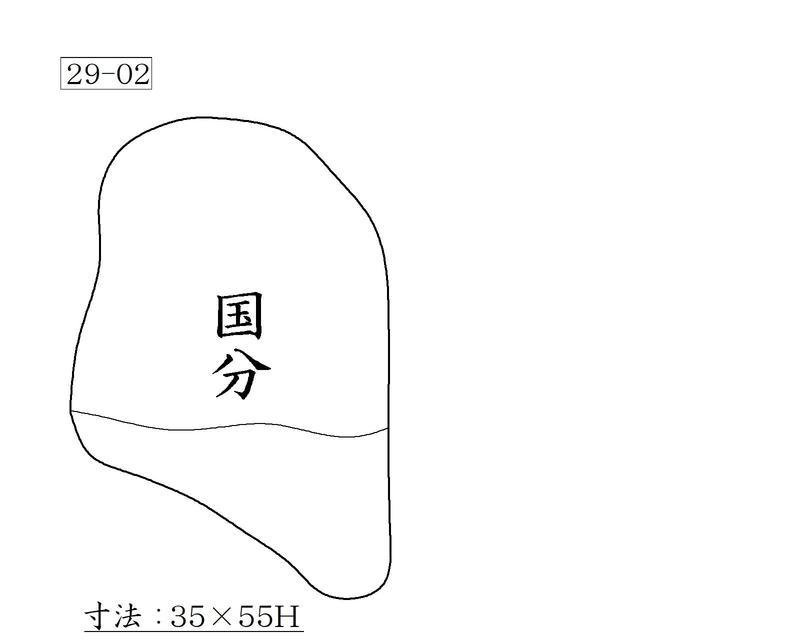 f:id:hyamatyan:20201001102845j:plain