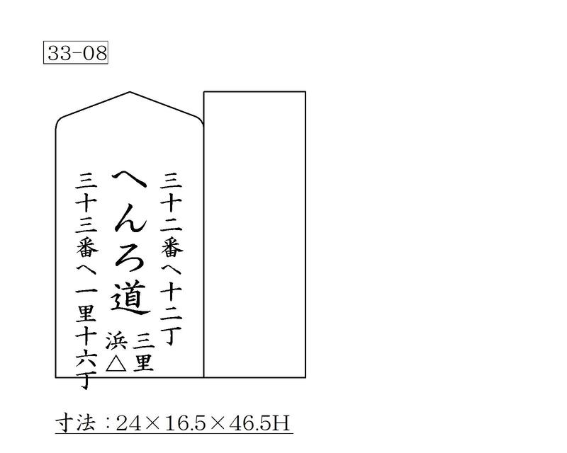 f:id:hyamatyan:20201109221815j:plain