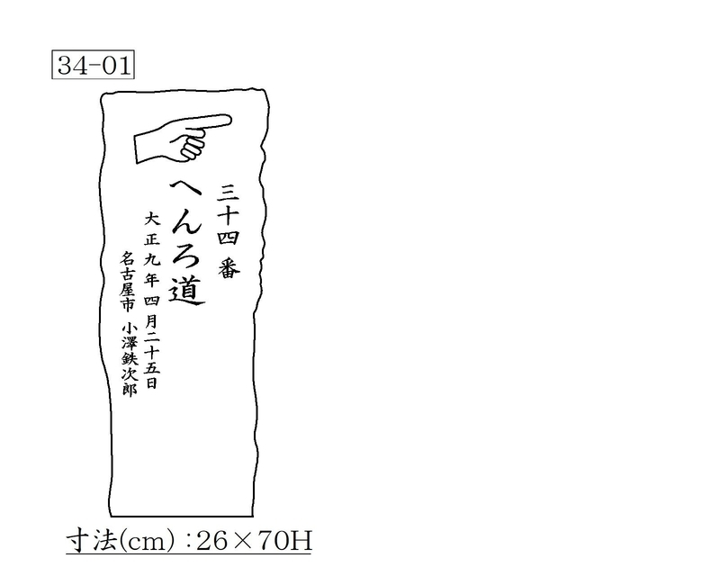 f:id:hyamatyan:20201210154603j:plain