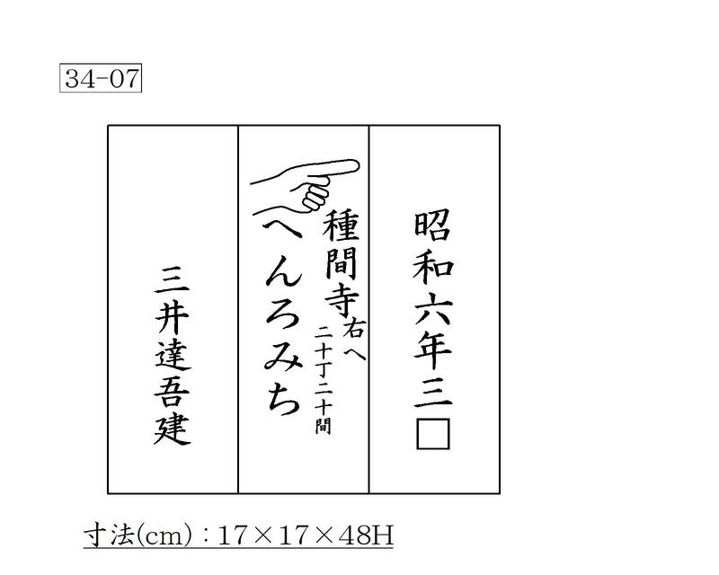f:id:hyamatyan:20201210154655j:plain