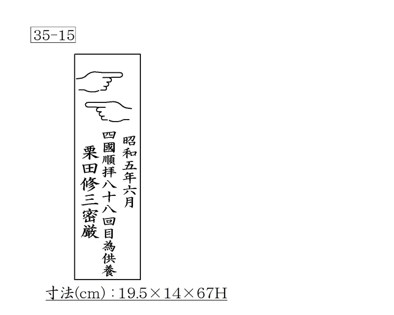 f:id:hyamatyan:20201228211106j:plain