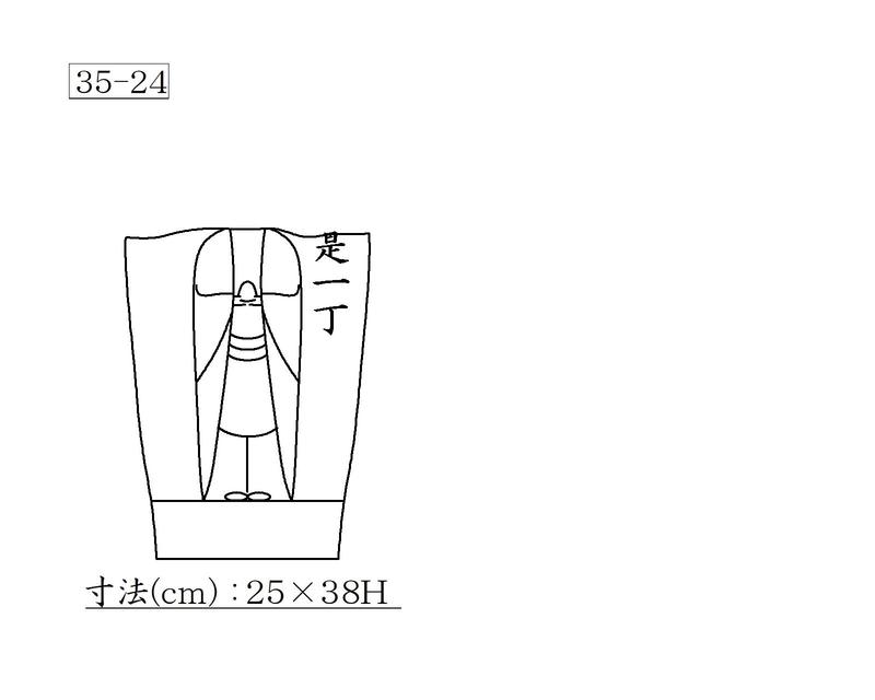 f:id:hyamatyan:20201228211255j:plain