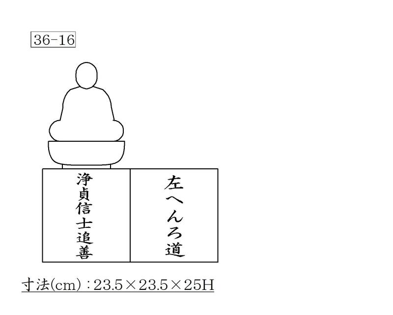 f:id:hyamatyan:20210117143552j:plain