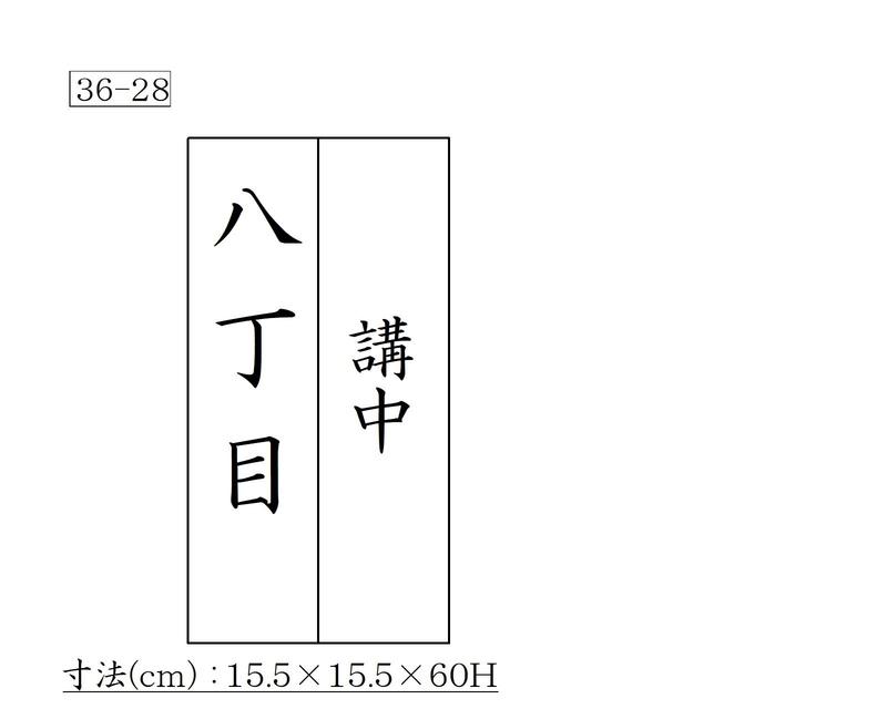 f:id:hyamatyan:20210117143731j:plain