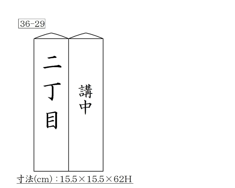 f:id:hyamatyan:20210117143742j:plain