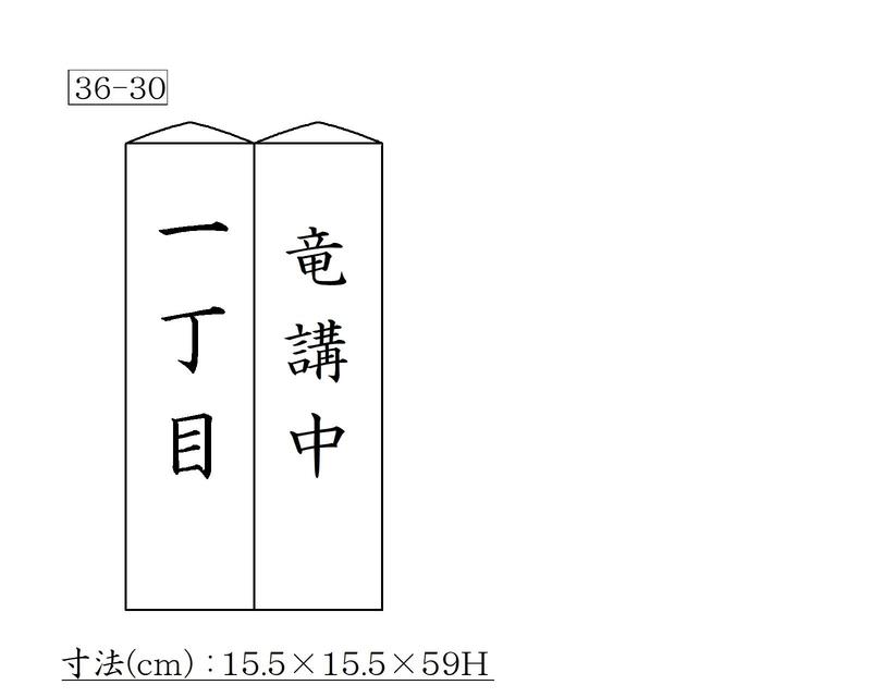 f:id:hyamatyan:20210117143752j:plain