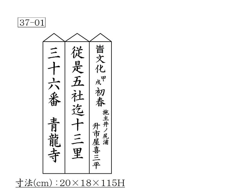 f:id:hyamatyan:20210130104251j:plain