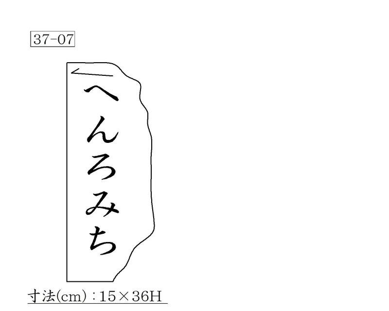 f:id:hyamatyan:20210130104350j:plain