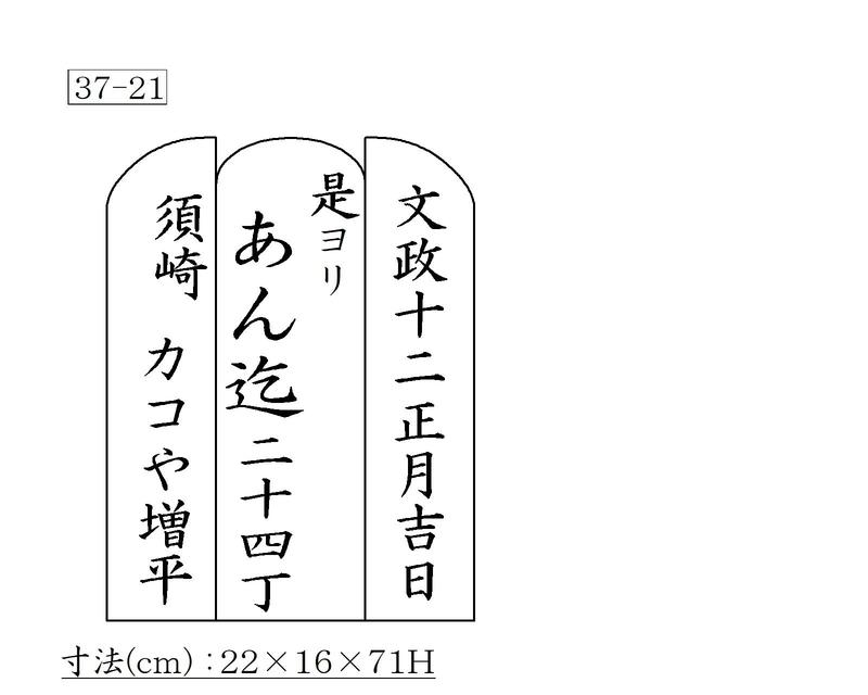 f:id:hyamatyan:20210130104554j:plain