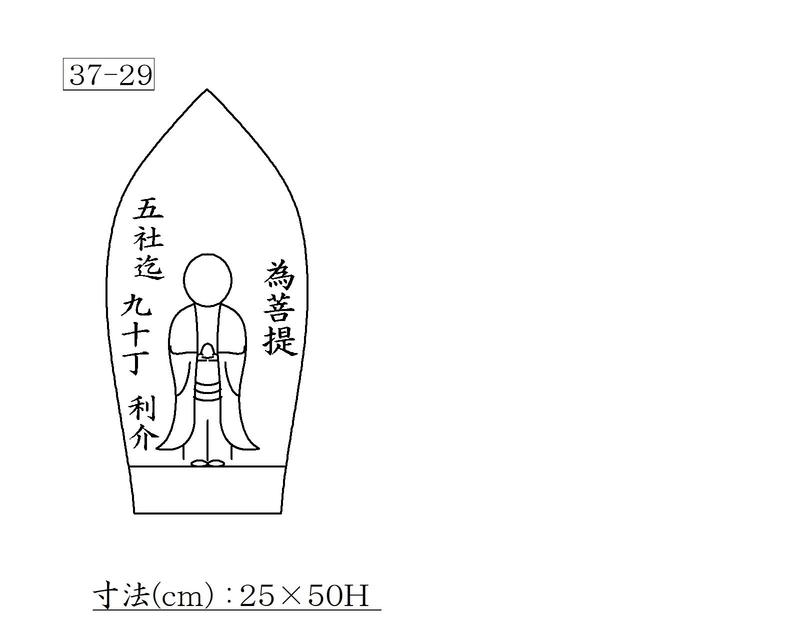f:id:hyamatyan:20210130104712j:plain