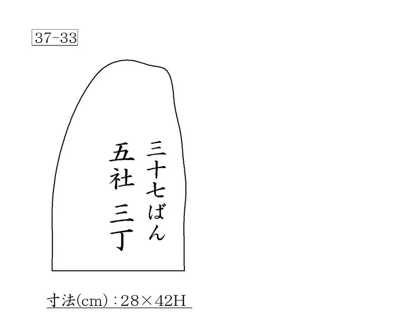 f:id:hyamatyan:20210130104801j:plain