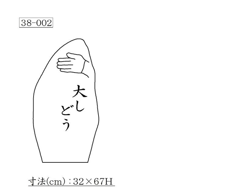 f:id:hyamatyan:20210219211347j:plain