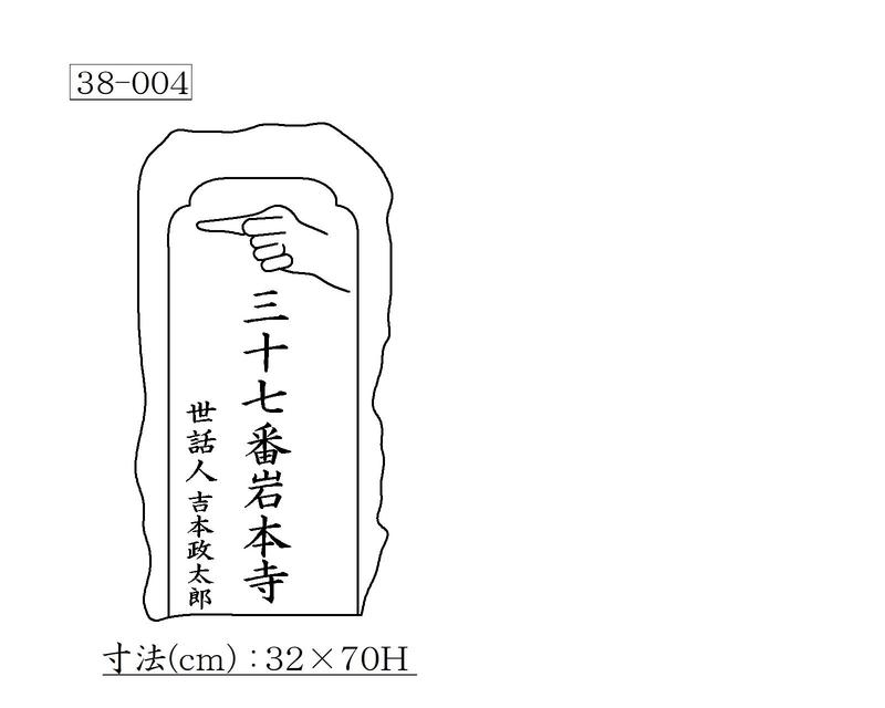 f:id:hyamatyan:20210219211413j:plain