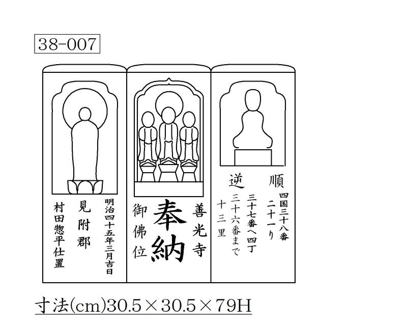 f:id:hyamatyan:20210219211452j:plain