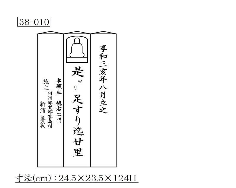 f:id:hyamatyan:20210219211512j:plain