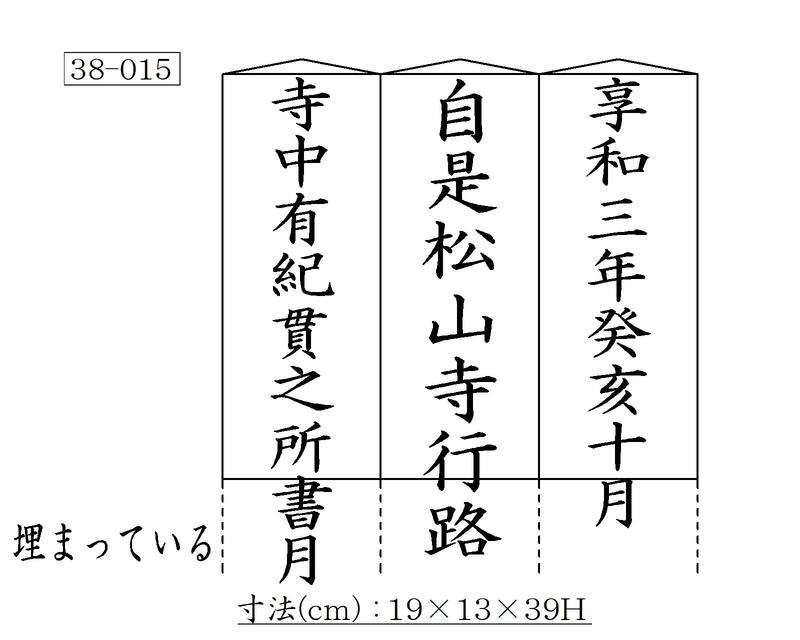 f:id:hyamatyan:20210219211602j:plain
