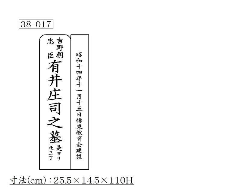f:id:hyamatyan:20210219211634j:plain