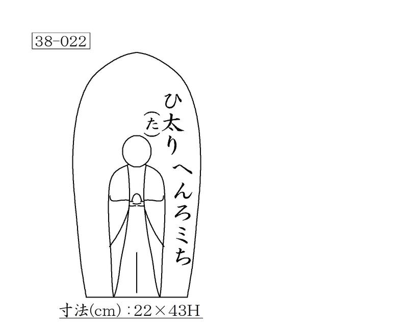 f:id:hyamatyan:20210219211723j:plain