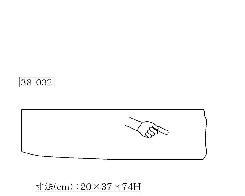 f:id:hyamatyan:20210219211914j:plain