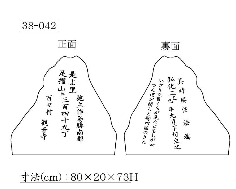 f:id:hyamatyan:20210228092543j:plain