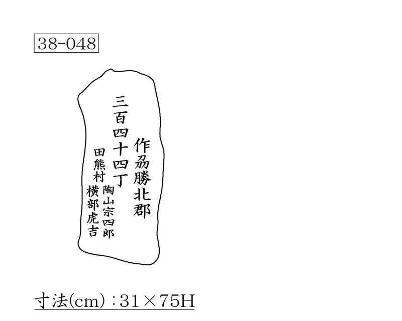 f:id:hyamatyan:20210228092706j:plain