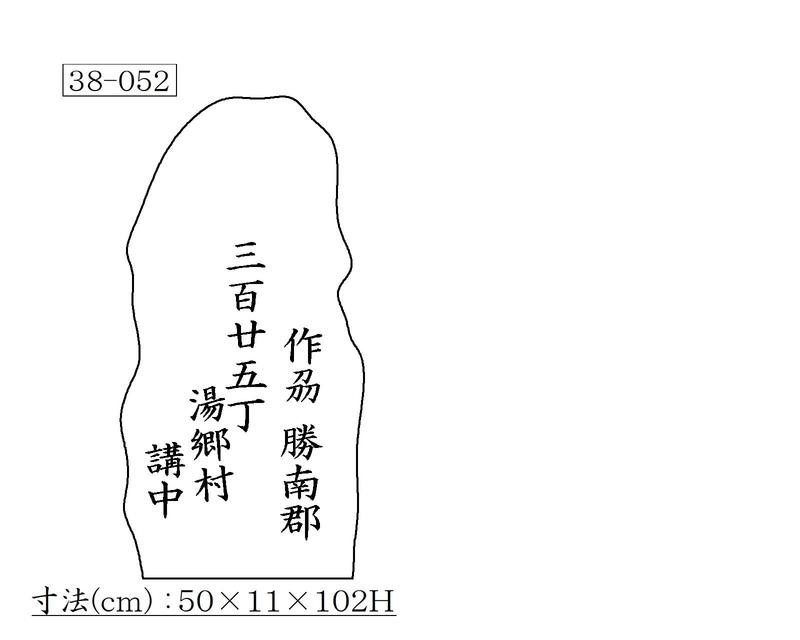 f:id:hyamatyan:20210228092754j:plain