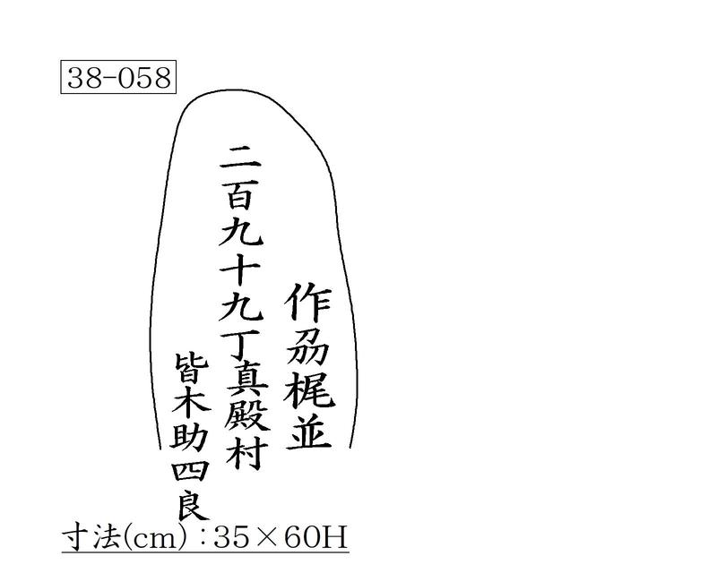 f:id:hyamatyan:20210228092913j:plain