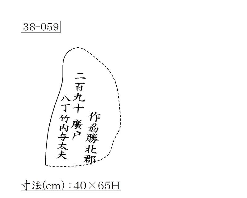 f:id:hyamatyan:20210228092924j:plain