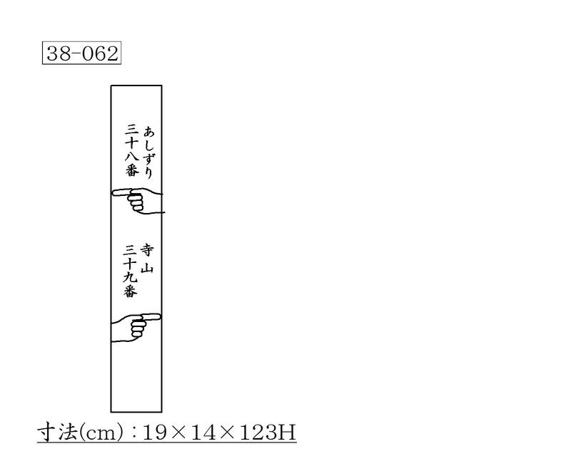 f:id:hyamatyan:20210228092948j:plain